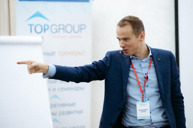 2021: почему продажи стали другими ???? ?  ✅ 11 ноября 2021 г. в Белгороде новый тренинг... Белгород