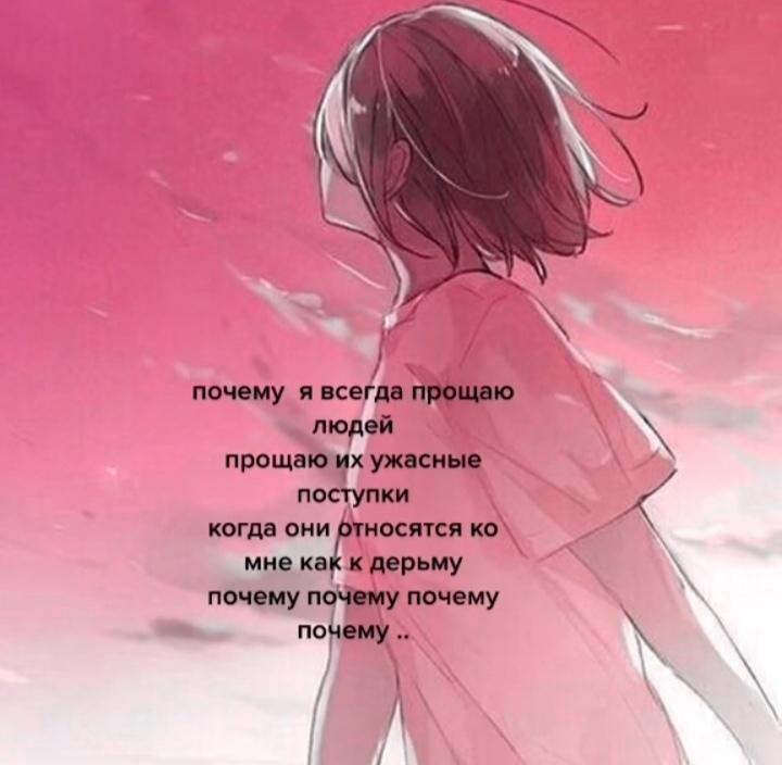 Александра Летова, Москва - фото №1