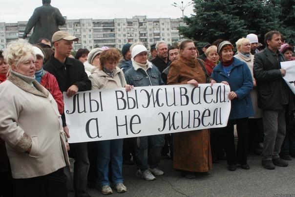 России предрекли миллионную убыль населения из-за ...