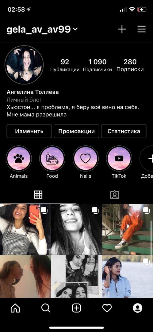 фото из альбома Ангелины Толиевой №1