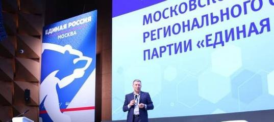 Петр Толстой возглавил московское отделение «Единой  России»