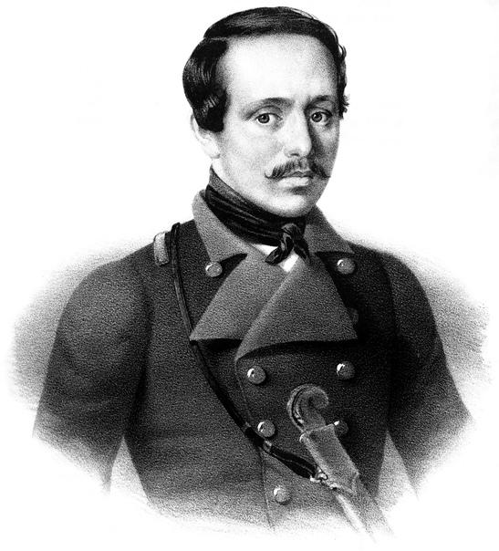 Михаил Юрьевич Лермонтов (1814 — 1841)