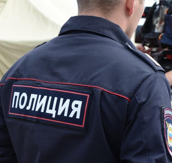 Около 260 г героина изъяли подмосковные полицейски...