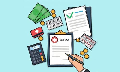 15 октября бесплатный вебинар «Как подготовить грантовую заявку», изображение №1