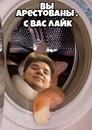 Гариб Максим      3