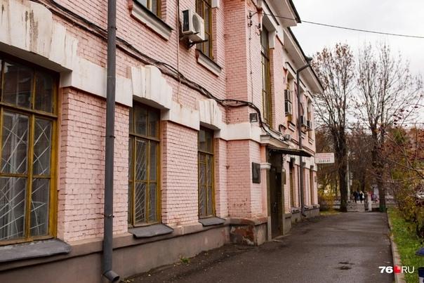 В Ярославле для главврача больницы купят иномарку ...