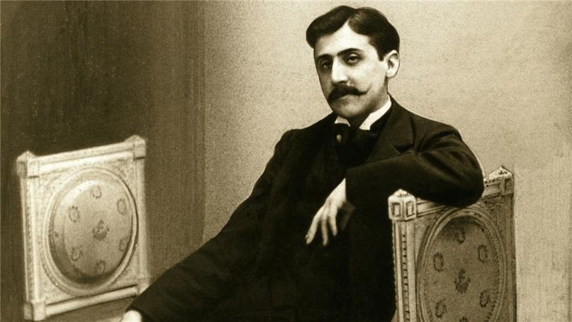 Валентен Луи Жорж Эжен Марсель Пруст (10 июля 1871г — 18 ноября 1922г)