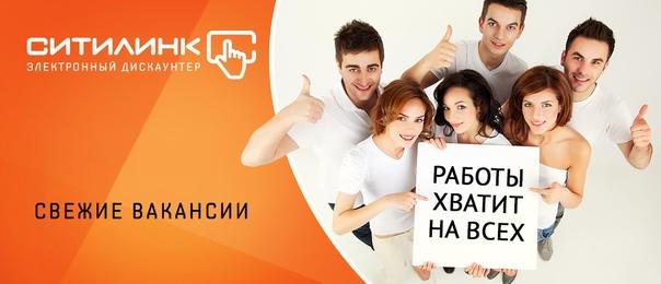 В связи с открытием нового магазина СИТИЛИНК в гор...