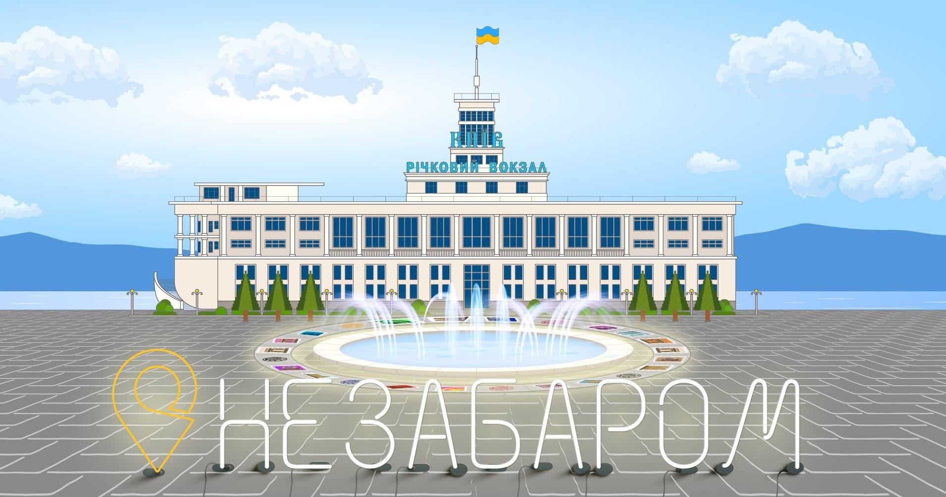 8 октября в Киеве откроют Аллею почтовых марок 3