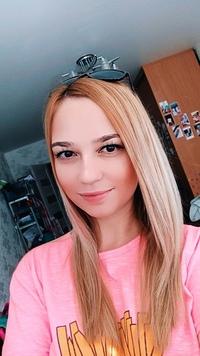 Маришка Галанина