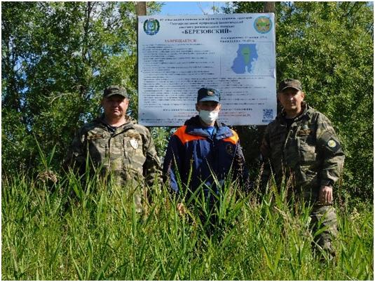 «На территории заказника «Березовский» проведен совместный рейд с Березовским отделением Центра ГИМС», изображение №2