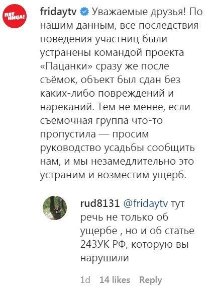 Жители Жуковского требуют возбудить дело по 243 ст...