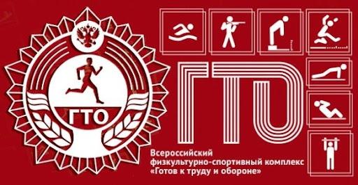 30 октября 2021г. в г. Лесосибирске состоится горо...
