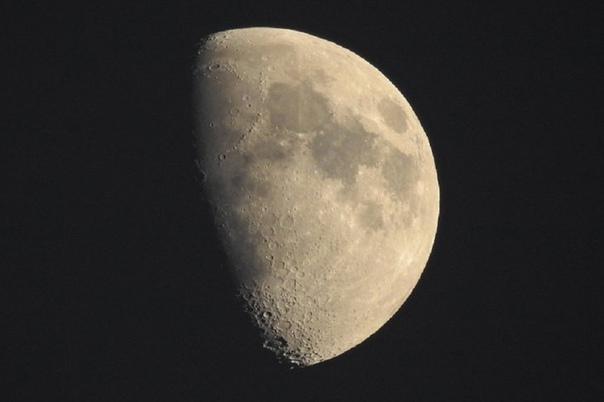 Региональное астрономическое общество и Иркутский ...