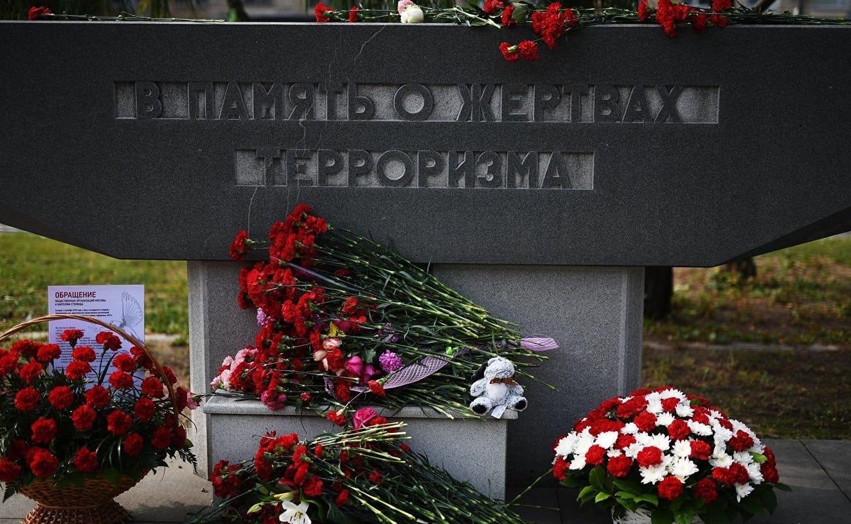 3 сентября в России памятная дата –
