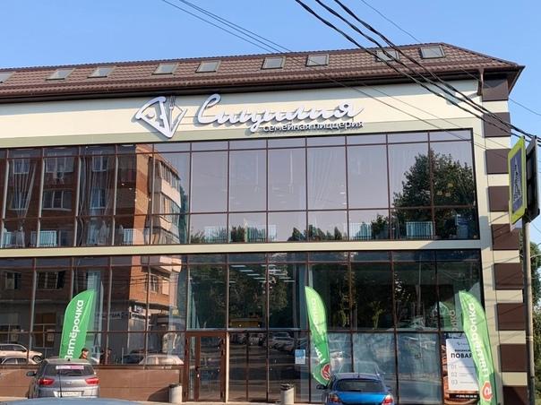 Кафе и Рестораны Аксая, изображение №5