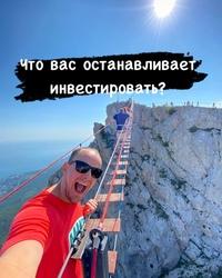 Антон Филиппов фотография #1