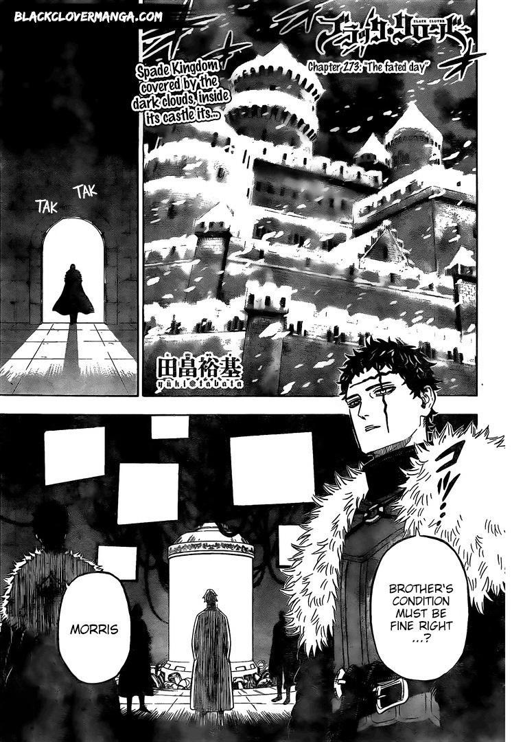 Black Clover Chapter 273, image №2