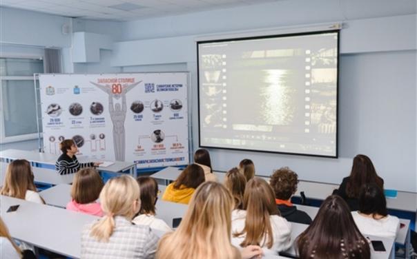 Самарским студентам показывают фильмы об истории г...