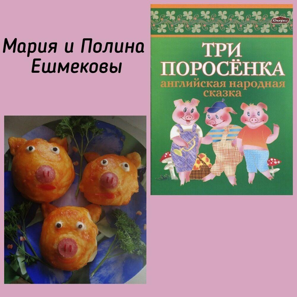 """#конкурс#семья#чтение#кулинария """"За"""
