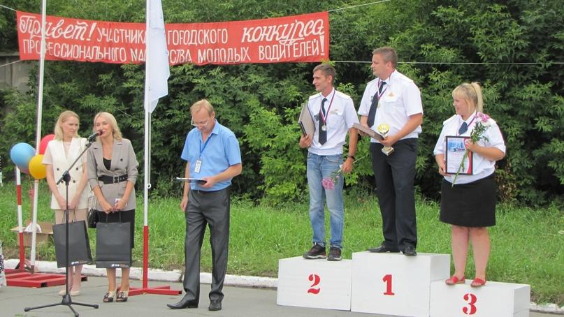 Конкурс профессионального мастерства среди водителей троллейбуса— 2021., изображение №116