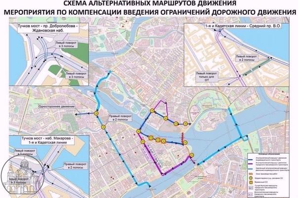 В центре Петербурга уходит на капремонт Биржевой м...