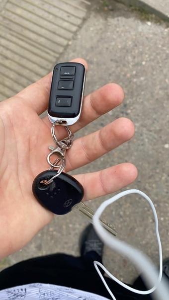 Кто потерял ключи ?Обращаться по номеру 8938433669...
