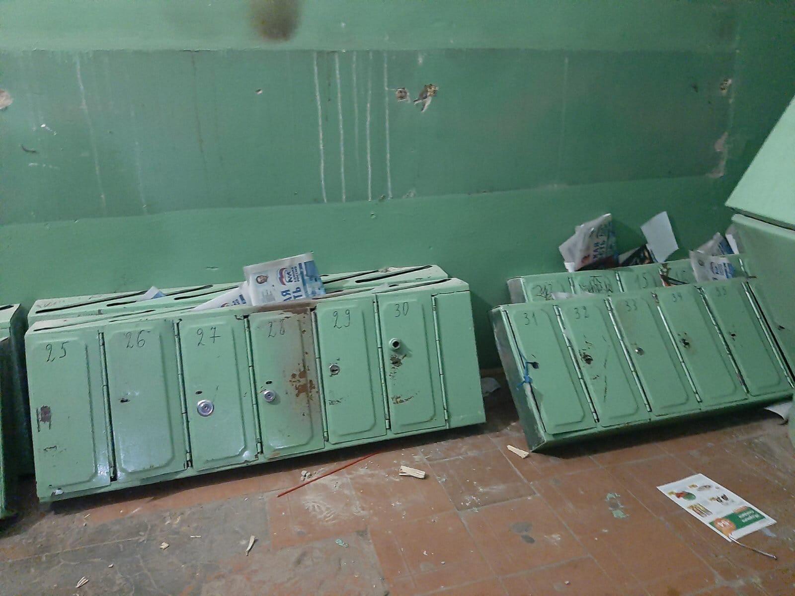 Улица Упита дом 3. Демонтаж почтовых ящиков