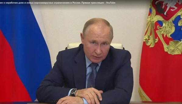 ВНИМАНИЕ!!! Президент России поддержал введение не...