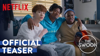 Teaser   So Not Worth It   Official Teaser   Netflix [ENG SUB]