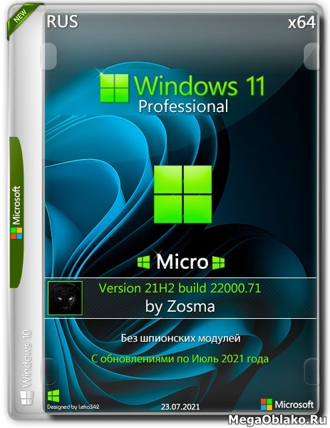 Windows 11 Professional x64 21H2.22000.71 Micro by Zosma (RUS/2021)