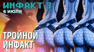 Безвредный взлом Apex, Borderlands встречает Diablo, пикантные ракурсы Mass Effect возвращаются...