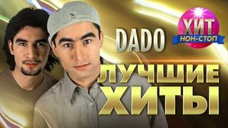 Dado  - Лучшие Хиты
