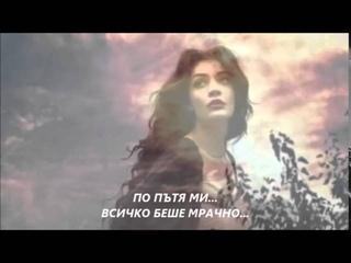 НИКОС ВЕРТИС - АКО СИ ЕДНА ЗВЕЗДА - ПРЕВОД