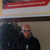 Фотография страницы Евгения Бойченко ВКонтакте