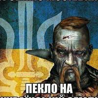 Фотография анкеты Юрия Марьяновского ВКонтакте