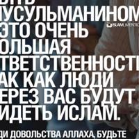 Фотография Наргизы Авезметовой ВКонтакте