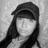 Фотография анкеты Екатерины Кинжагуловой ВКонтакте