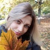 Юлия Бубнова