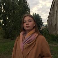 Фотография страницы Арины Веховой ВКонтакте