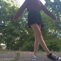 Наташенька Осачук