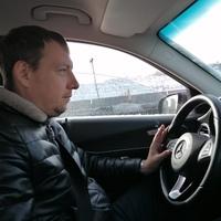 Фотография страницы Сергея Мещерякова ВКонтакте