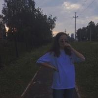 Фотография Дарьи Костиной