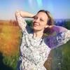 Алиса Сыромятникова-Репина