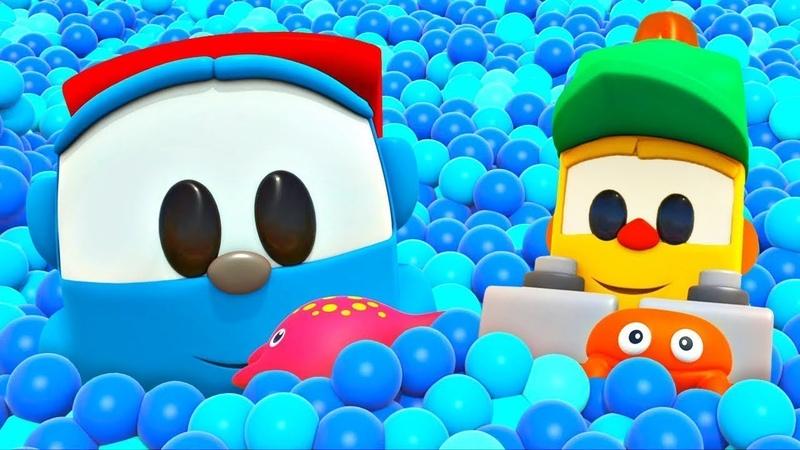 Çocuklar için çizgi film Deniz şarkıları söyleyelim Oyuncak kamyon Leo ile bebek şarkıları