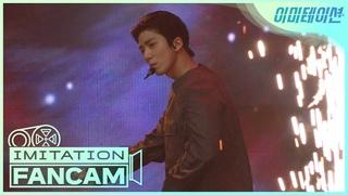 "FANCAM   SHAX (샥스) 이현 (YIHYUN) ""MALO""   KBS2 이미테이션 (IMITATION)"