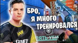 Сыграл 1000 ДМ за 14 дней ОНЛИ ДИГЛ Valorant