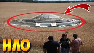 Инопланетный Корабль Приземлился Прямо у Дома Фермеров!